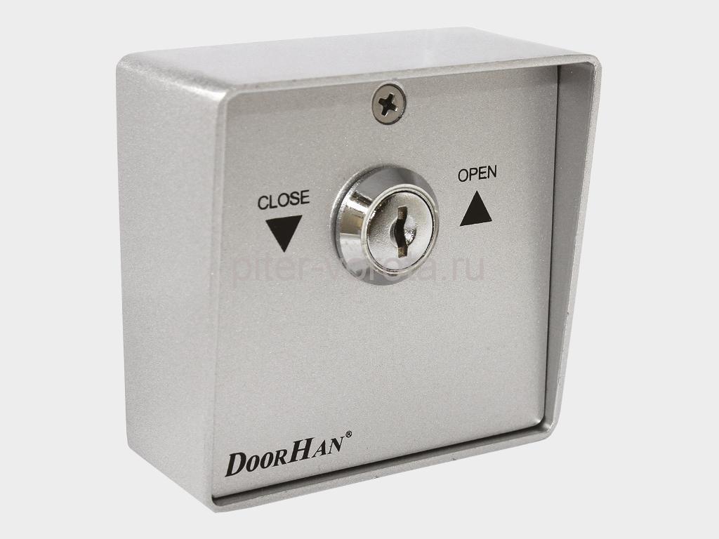 Ключ-кнопка SWM для подачи управляющей команды на блок управления электропривода с помощью поворота ключа